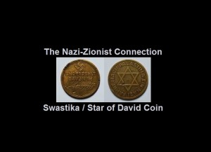 The Nazi Zionist Connection Coin Image