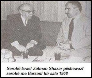 zalman-and-barzani